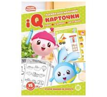Набор развивающий Эгмонт Карточки IQ Малышарики Логика для малышей
