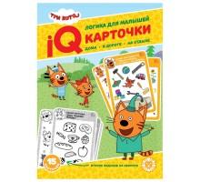 Набор развивающий Эгмонт Карточки IQ Три Кота Логика для малышей