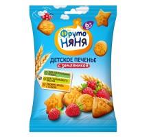 Печенье ФрутоНяня пшеничное земляника 50г с 6месяцев