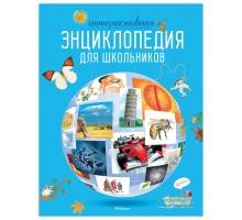 Энциклопедия Махаон интерактивная для школьников