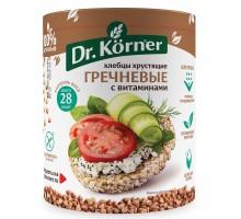 Хлебцы DrKorner гречневые с витаминами без глютена100г