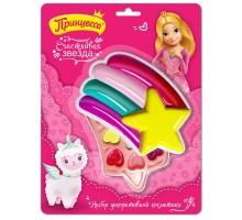 Набор декоративной косметики Принцесса Счастливая звезда