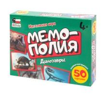 Игра Attivio Мемополия Динозавры