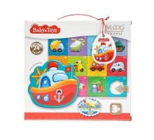 Пазл Десятое королевство Maxi Baby Toys Техника 24элемента