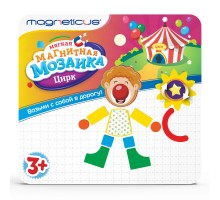 Мозайка магнитная MAGNETICUS Цирк