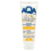 Крем cолнцезащитный AQA baby SPF50 75мл