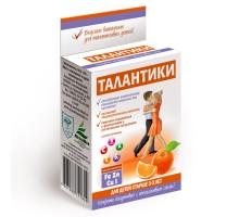 Конфеты Талантики общеукрепляющие витаминизированные с апельсиновым соком 70г