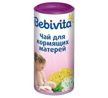 Чай Bebivita для кормящих матерей 200г
