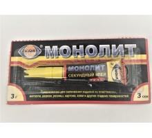 Клей Монолит Vior