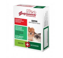 "Фармакс ""Фармавит NEO"" витамины для кошек и собак с биотином, 90 таб., 57 г"