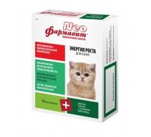 """Фармакс """"Фармавит NEO"""" витамины для котят """"Энергия роста"""", 60 таб."""