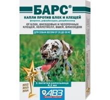 """Агроветзащита капли """"Барс"""" против блох и клещей для собак от 20 кг до 30 кг (1 пипетка по 4.2мл), 100 г"""