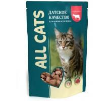 All Cats паучи с говядиной для кошек