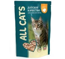 All Cats паучи с индейкой для кошек