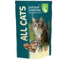 All Cats паучи с кроликом для кошек