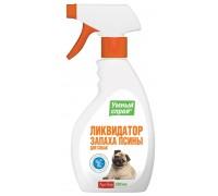 Apicenna умный спрей ликвидатор запаха псины для собак