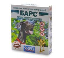 Агроветзащита  Барс ошейник для собак крупных пород от блох и клещей, 10 г