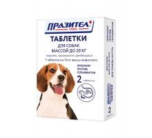 Астрафарм  Празител плюс от глистов для собак малых и средних пород, 2 таб., 10 г