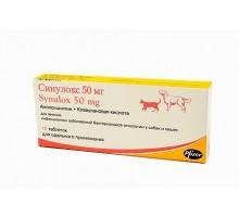 Синулокс антибиотик. Синулокс таблетки инструкция. Синулокс животным. Синулокс для собак купить. Синулокс для кошек. , 10 г