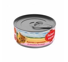 Родные корма консервы для котят, кура с кроликом по-вологодски