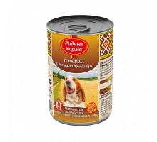 Родные корма консервы для собак, говядина с овощами по-казацки, 970 г