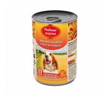 Родные корма консервы для собак, мясное ассорти в желе по-боярски, 970 г