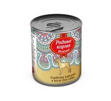 Родные корма консервы для собак, сердечки куриные в желе