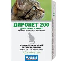 Агроветзащита диронет 200, таблетки для кошек и котят, 10 таб., 10 г
