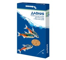 ЗООМИР дафния для рыб, рептилий, земноводных, птиц, коробка
