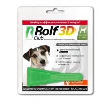RolfClub 3D капли на холку для собак 4-10 кг, от клещей, блох, насекомых, 20 г