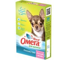 Фармакс омега Neo+ витамины с пребиотиком для щенков