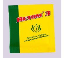 Ветом (Vetom) ветом 3  для профилактики и лечения ЖКТ + стимуляции роста и развитие молодняка