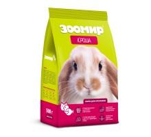 """ЗООМИР корм для кроликов """"Кроша"""", пакет"""