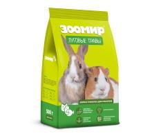 """ЗООМИР корм для грызунов и кроликов  """"Луговые травы"""", 500 г"""