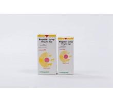Ветокинол (vetoquinol) пропалин сироп при недержании мочи, 30 мл