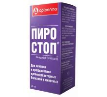 Apicenna пиро-Стоп для лечения и профилактики кровепаразитарных заболеваний (раствор для инъекций)