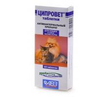 Агроветзащита ципровет - антибактер. препарат для кошек, щенков и мелких собак (ципрофлоксацин+пребиотик), 10таб., 10 г