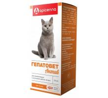 Apicenna гепатовет Актив для лечения печени у кошек, суспензия