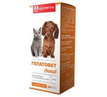 Apicenna гепатовет Актив для лечения печени у собак и кошек, суспензия, 92 г