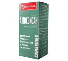 Apicenna амоксисан антибиотик: раствор для инъекций (15% амоксициллин), 10 г