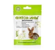 Веда фитомины для кроликов