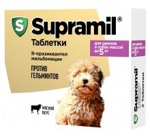 Астрафарм антигельминтный препарат Supramil  для щенков и собак массой до 5 кг (таблетки)