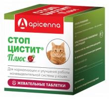 Apicenna  Стоп-цистит Плюс жевательные таблетки для кошек