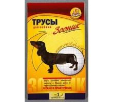 Зооник трусы гигиенические для собак №1